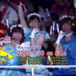 【試聴動画】ラブライブ!μ's Go→Go! LoveLive! 2015~Dream Sensation!~ Blu-ray/DVD Day1
