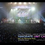 Saint Snow PRESENTS LOVELIVE! SUNSHINE!! HAKODATE UNIT CARNIVAL Blu-ray Memorial BOX【ダイジェスト】