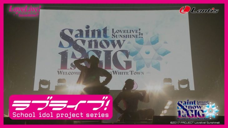 【ダイジェスト】Saint Snow 1st GIG 〜Welcome to Dazzling White Town〜 at Makomanai Sekisui Heim Ice Arena