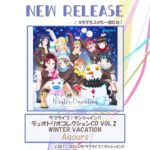2020.12.9NEW RELEASE