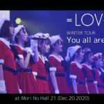 "=LOVE(イコールラブ)WINTER TOUR「You all are ""My ideal""」 12.20 at MORI-NO-HALL 21 【For J-LOD live】"
