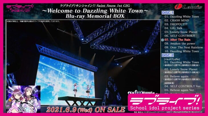 【試聴動画】ラブライブ!サンシャイン!! Saint Snow 1st GIG 〜Welcome to Dazzling White Town〜 Blu-ray Memorial BOX
