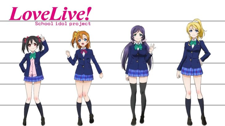 Love Live! | Characters Height Comparison